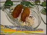 SMAPxSMAP Bistro August 18th, 1997 Guest Miyazawa Rie (35)