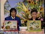 SMAPxSMAP Bistro August 18th, 1997 Guest Miyazawa Rie (45)
