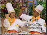 SMAPxSMAP Bistro August 18th, 1997 Guest Miyazawa Rie (51)