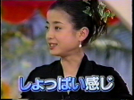 SMAPxSMAP Bistro August 18th, 1997 Guest Miyazawa Rie (55)