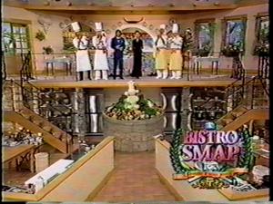 SMAPxSMAP Bistro August 18th, 1997 Guest Miyazawa Rie (63)