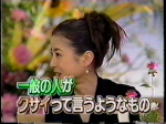 SMAPxSMAP Bistro August 18th, 1997 Guest Miyazawa Rie (8)