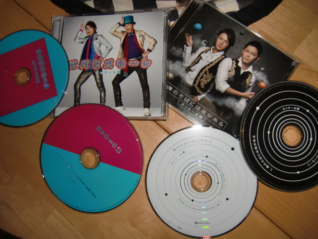 Tackey & Tsubasa Boku no soba ni wa hoshi ga aru & Viva Viva More Limited Edition single versions