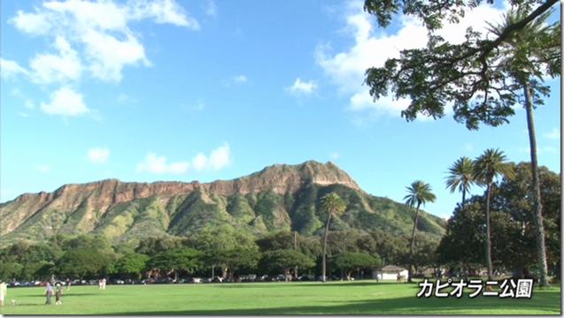 Tentoumuchu! in Hawaii (14)
