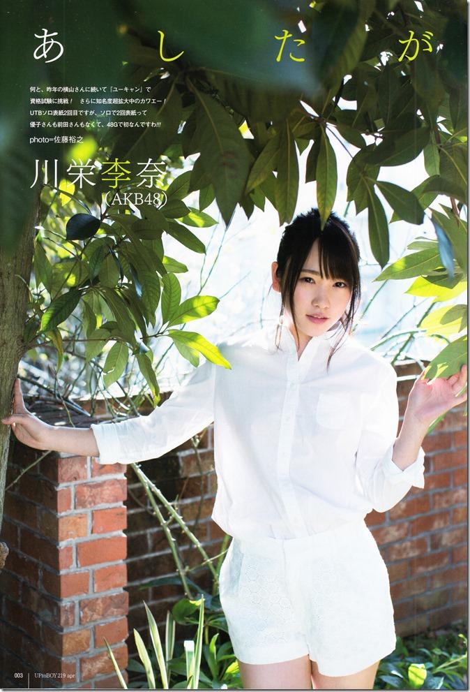 UTB Vol.219 April 2014 (3)