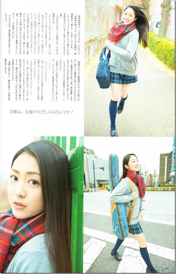 UTB Vol.219 April 2014 (60)
