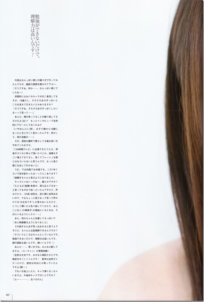 UTB Vol.219 April 2014 (7)