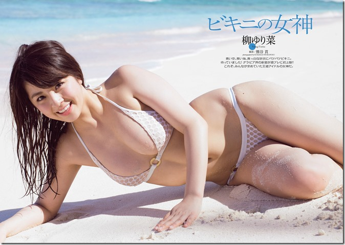 Weekly Playboy no.11 March 17th, 2014