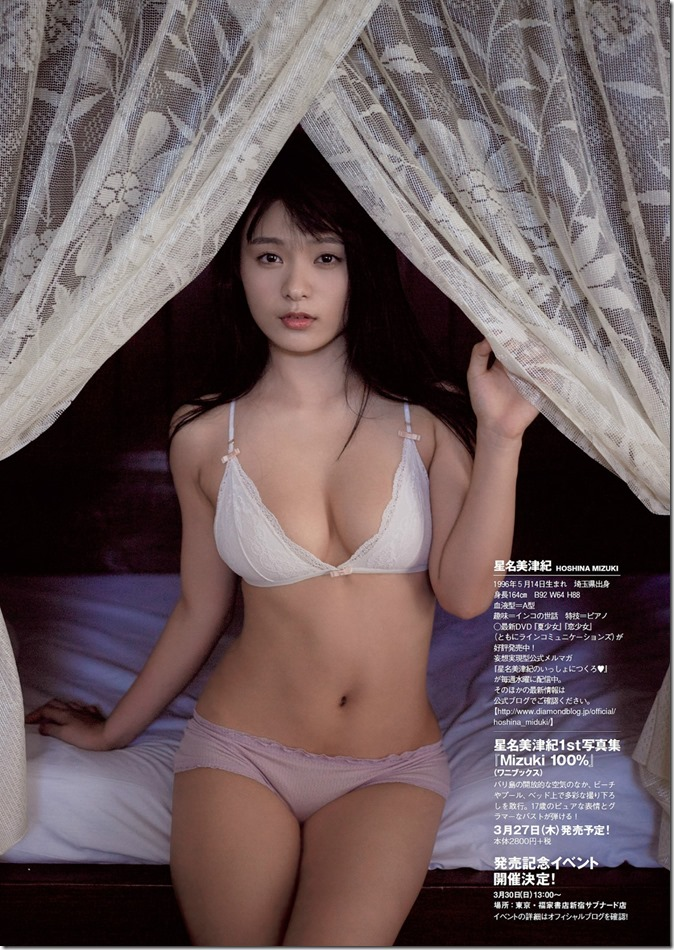 Weekly Playboy no.12 March 24th, 2014