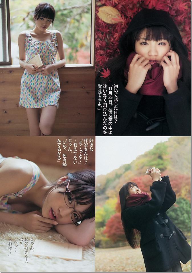 Young Jump no.12 2014 (5)