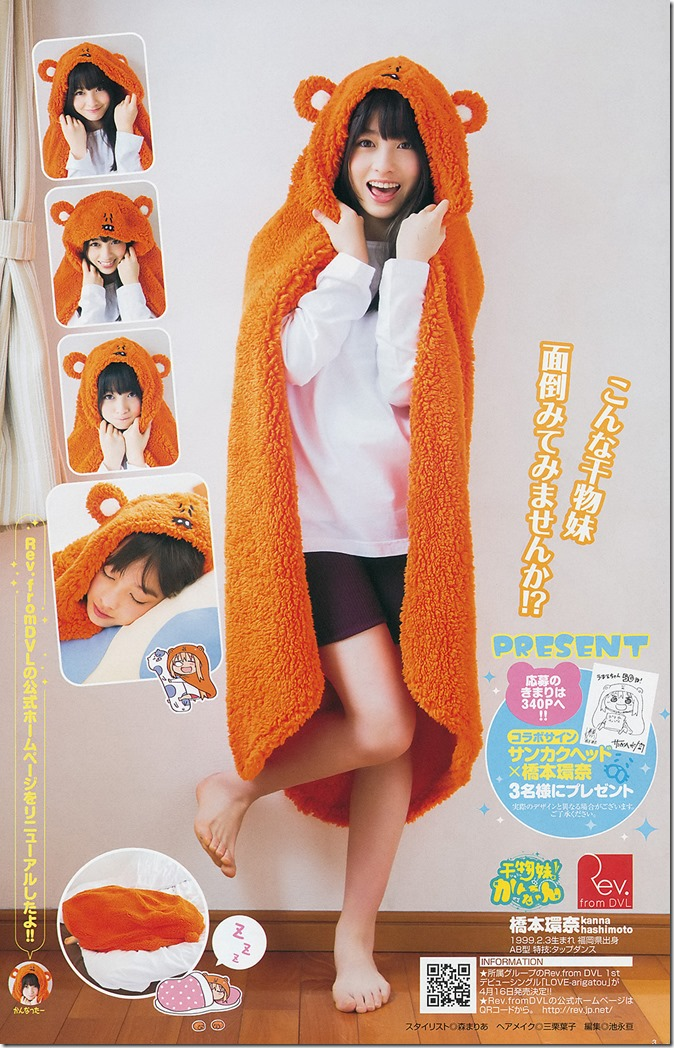 Young Jump no.14 March 20th, 2014 (11)