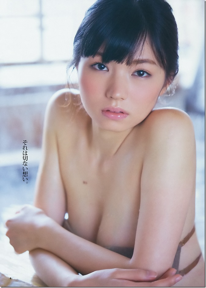 Young Jump no.14 March 20th, 2014 (15)
