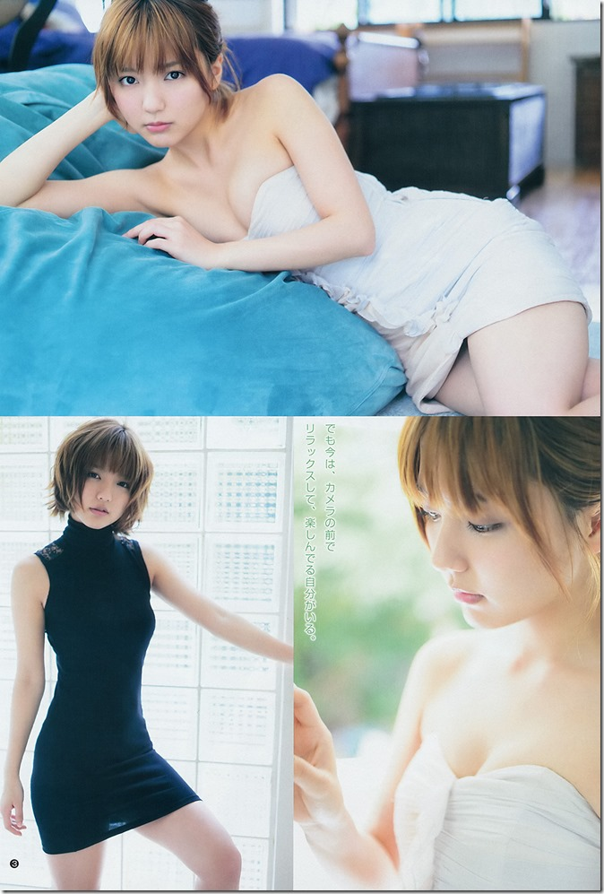 Young Jump no.14 March 20th, 2014 (4)