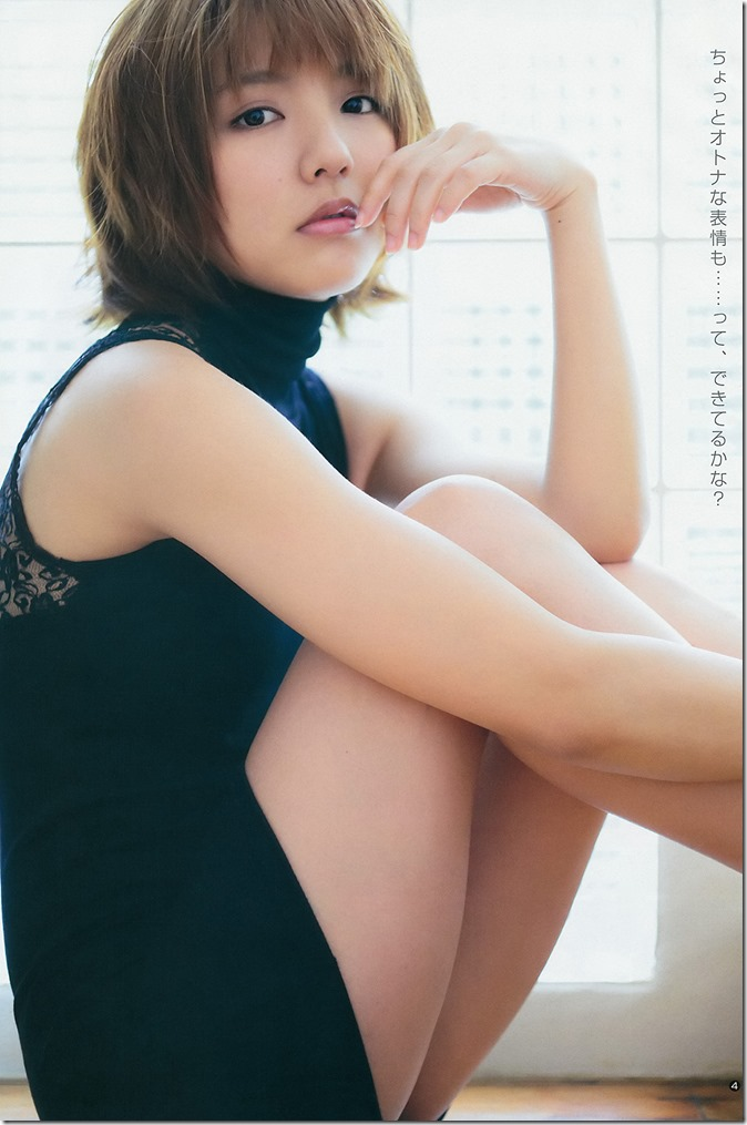 Young Jump no.14 March 20th, 2014 (5)