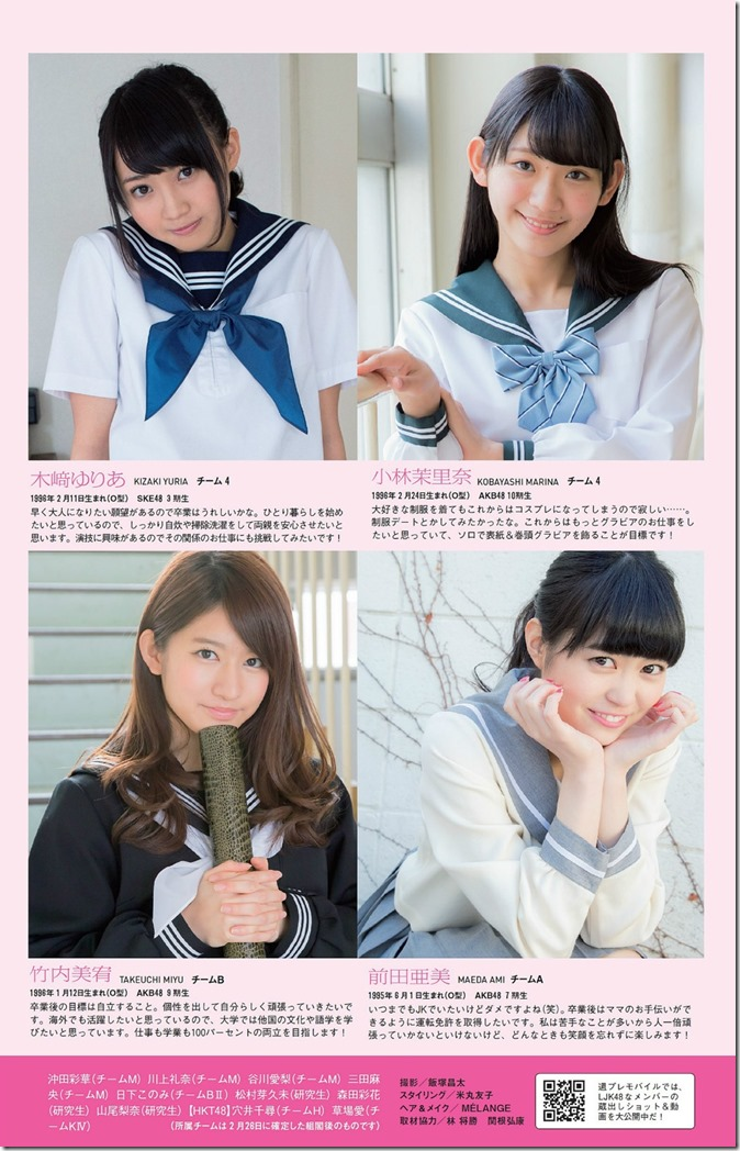 AKB48 special  WP supplement (7)