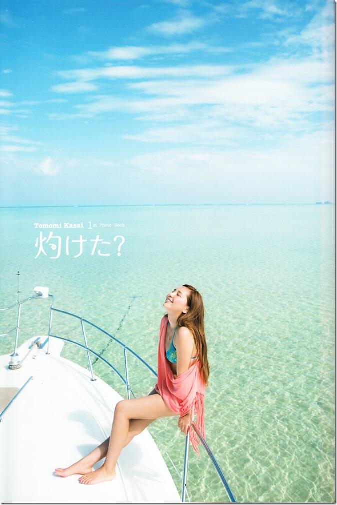 Kasai Tomomi Yaketa shashinshuu (5)