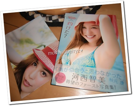 Kasai Tomomi Yaketa shashinshuu with poster