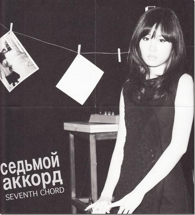 Maeda Atsuko Seventh Code (1)