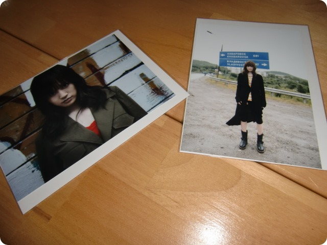 Maeda Atsuko Seventh Code external photo extras