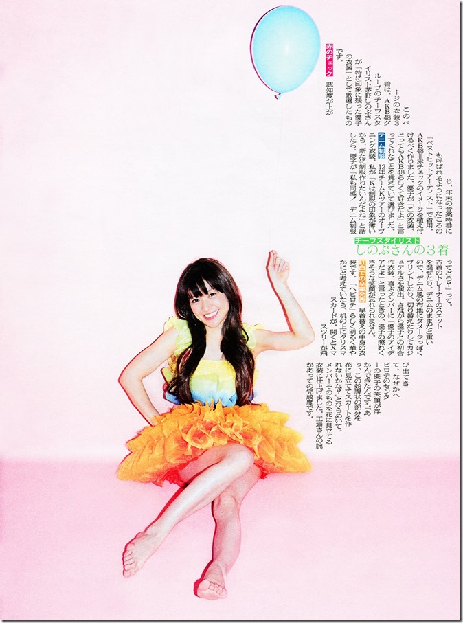 Nikkan Sports March 2014 (3)