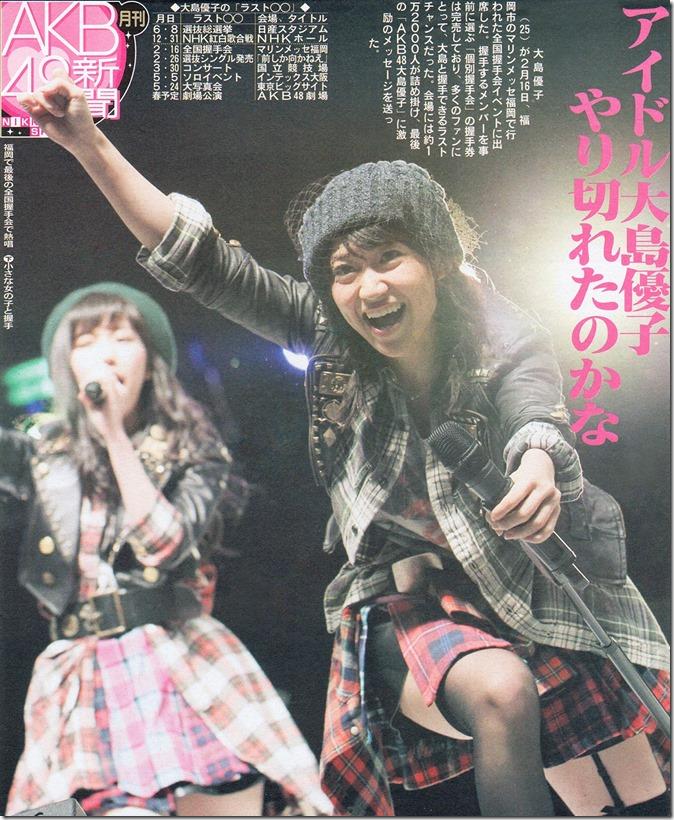 Nikkan Sports March 2014 (8)