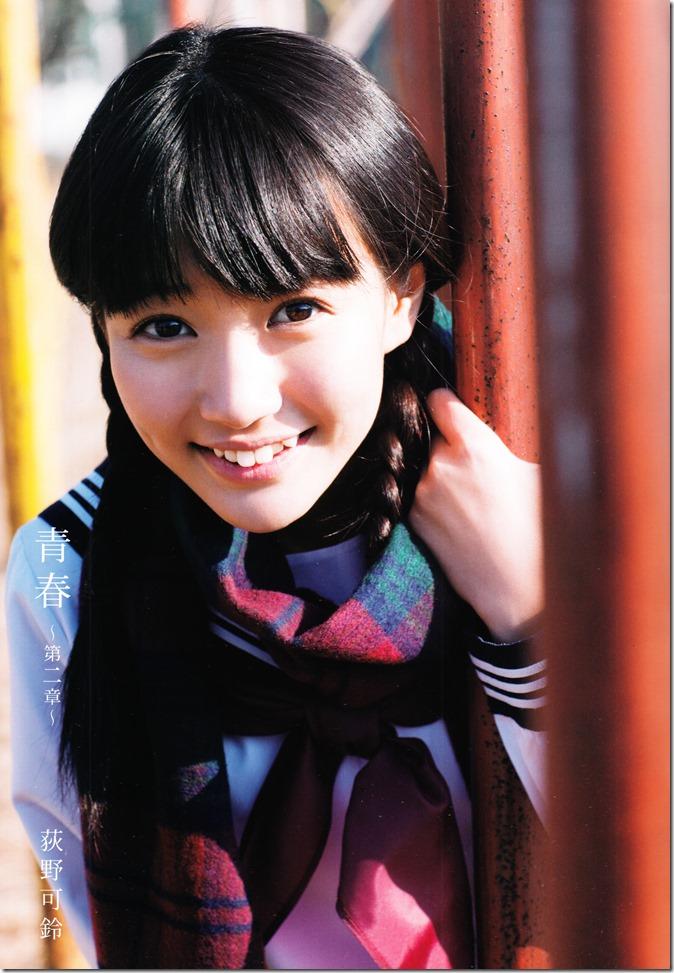 Ogino Karin first shashinshuu Seishun~Dainishou (2)
