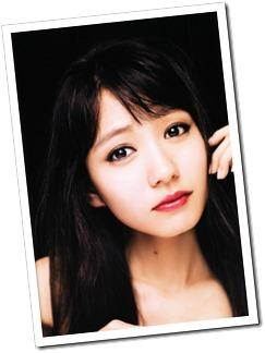 Ogino Karin first shashinshuu Seishun~Dainishou (37)