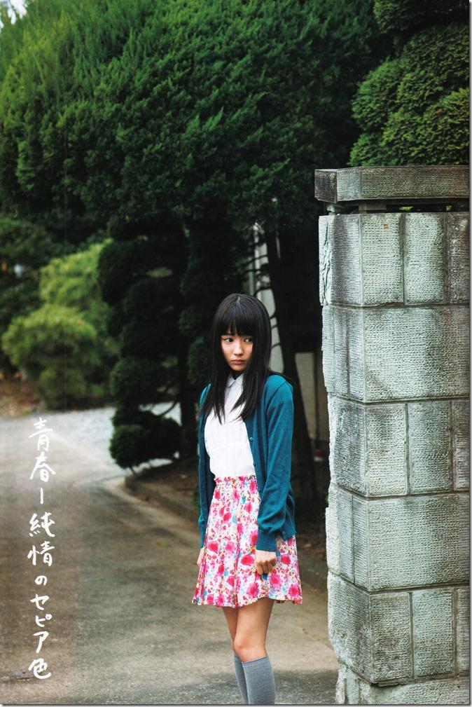 Ogino Karin first shashinshuu Seishun~Dainishou (9)