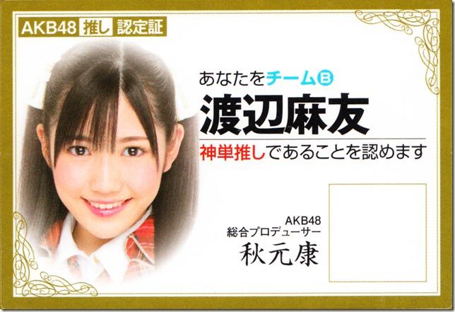 Watanabe Mayu Oshi card (front)