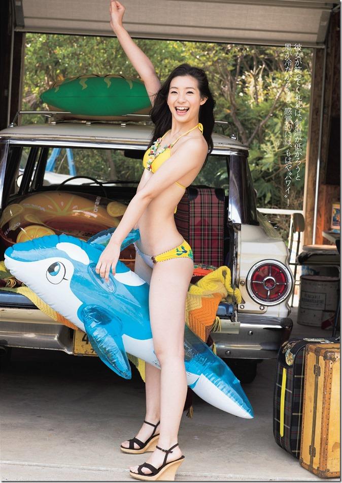 Weekly Playboy no.14 April 7th, 2014