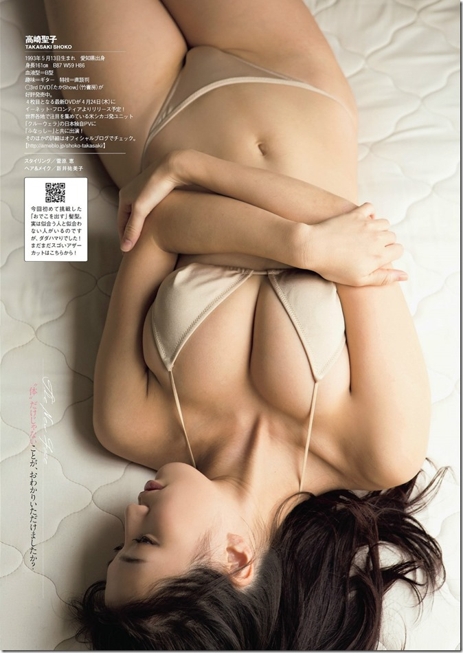 Weekly Playboy no.14 April 7th, 2014
