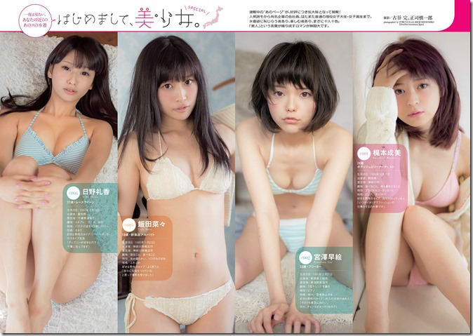 Weekly Playboy no.15 April 14th, 2014 (32)