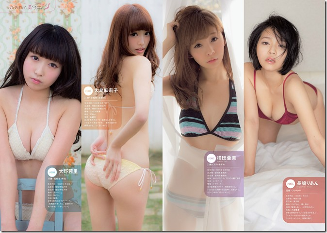 Weekly Playboy no.15 April 14th, 2014 (33)