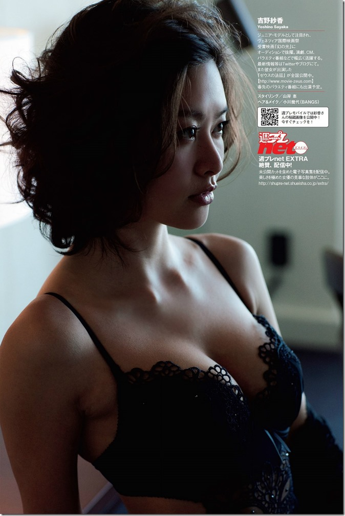 Weekly Playboy no.15 April 14th, 2014 (40)