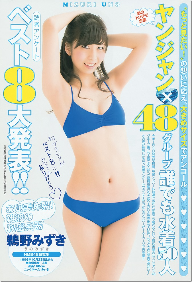 Young Jump no.17 April 10th,2014 (13)