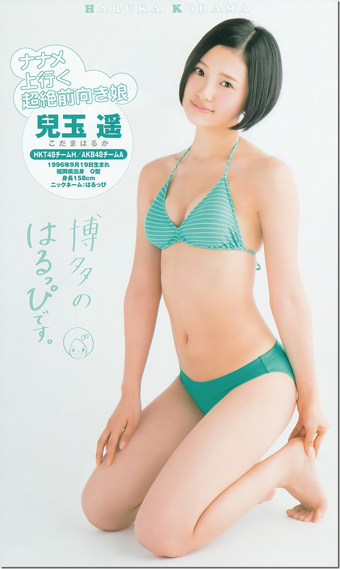 Young Jump no.17 April 10th,2014 (16)