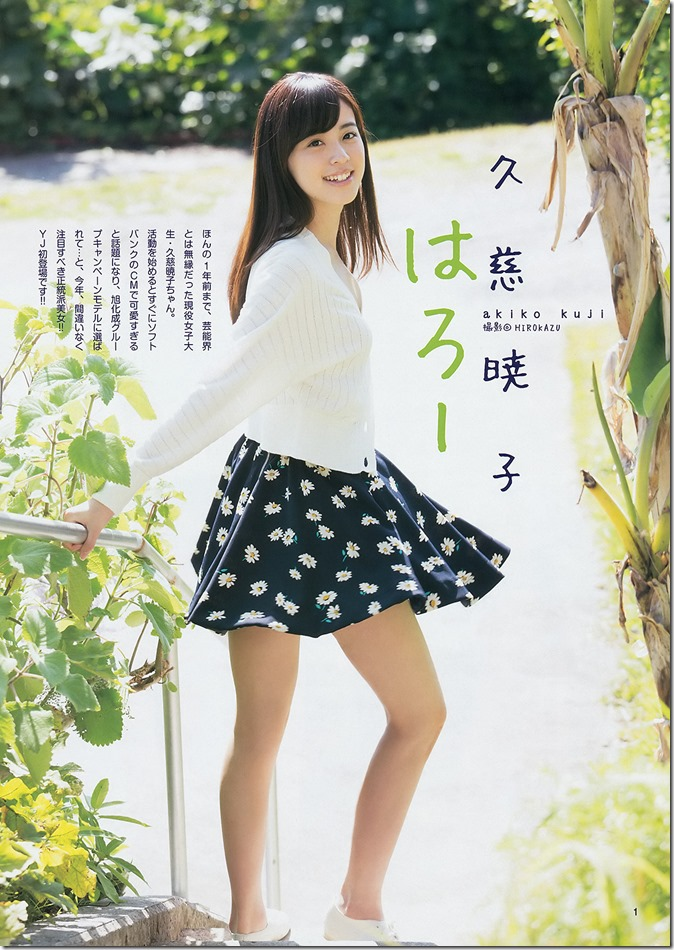 Young Jump no.17 April 10th,2014 (8)