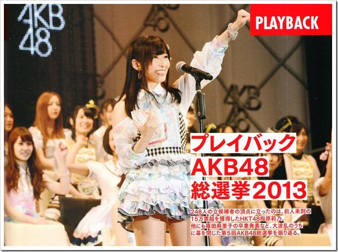 AKB48 Sosenkyo Official Guide Book 2014 (1)