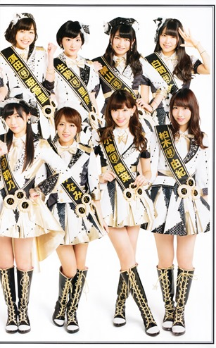 AKB48 Sosenkyo Official Guide Book 2014 (3)