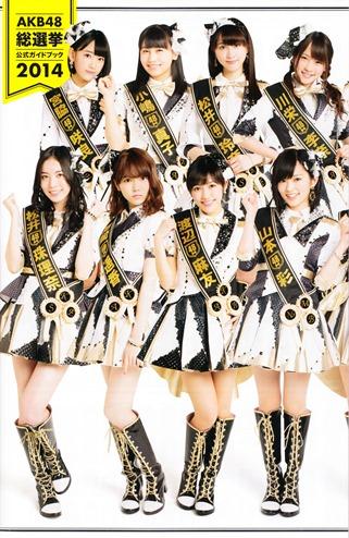 AKB48 Sosenkyo Official Guide Book 2014 (4)