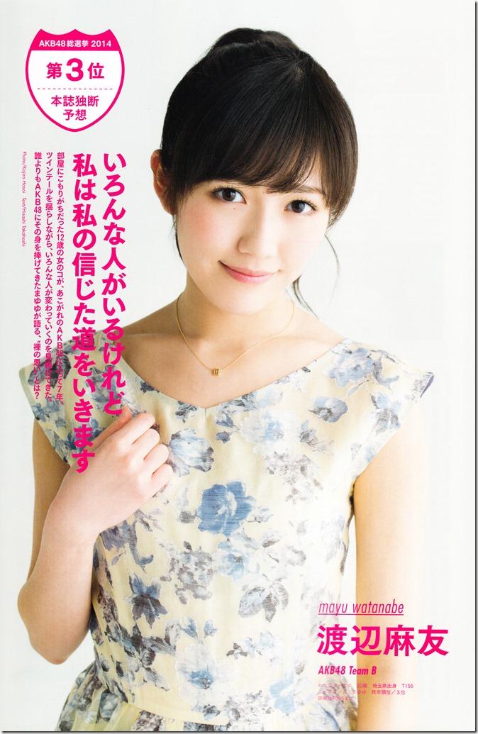 AKB48 Sosenkyo Official Guide Book 2014 (8)