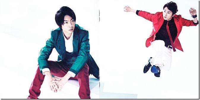 ARASHI Daremo shiranai LE jacket scans (5)