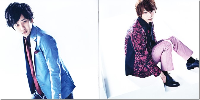 ARASHI Daremo shiranai LE jacket scans (6)