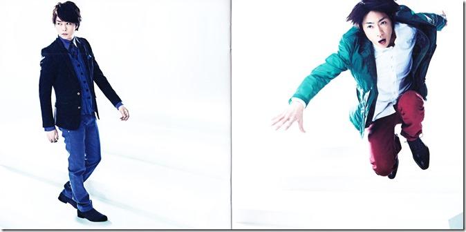 ARASHI Daremo shiranai LE jacket scans (7)