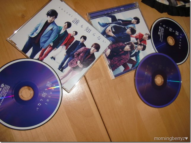 ARASHI Daremo shiranai LE & RE CD singles