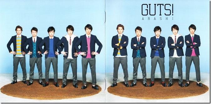 ARASHI GUTS! LE jacket scans (1)