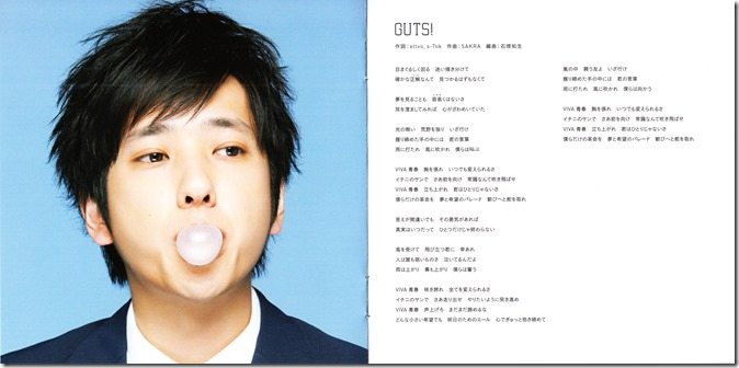 ARASHI GUTS! LE jacket scans (5)