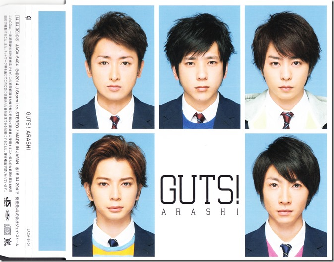 ARASHI GUTS! RE jacket scans (1)