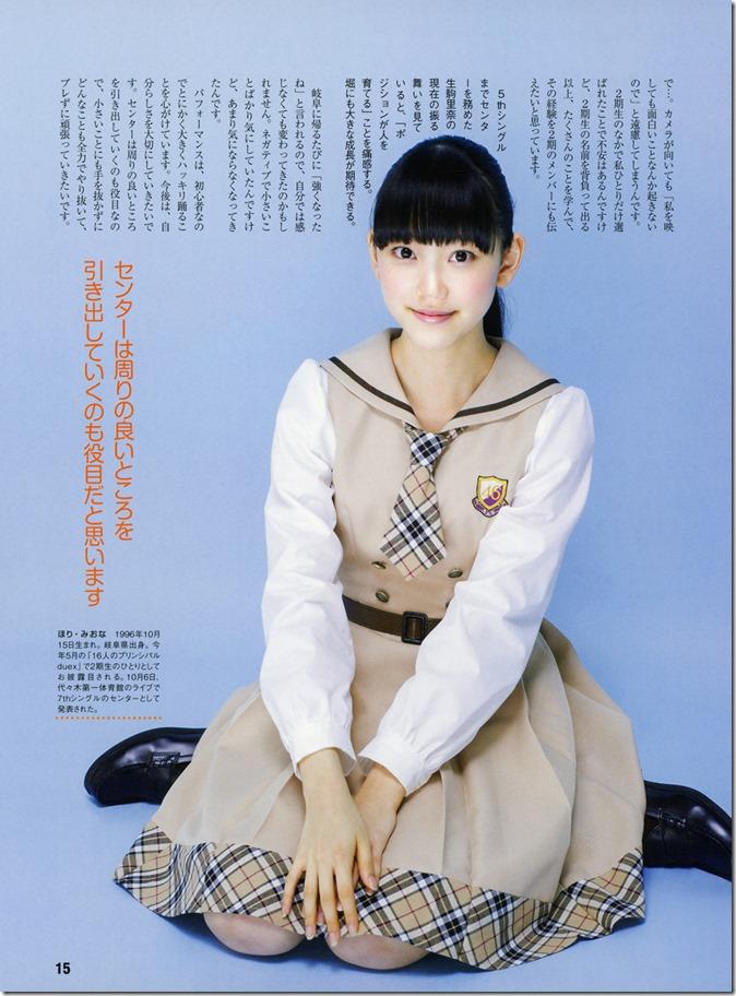 Nikkei Entertainment! Next major Idol Special Nogizaka 46 (11)