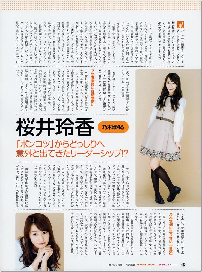Nikkei Entertainment! Next major Idol Special Nogizaka 46 (12)